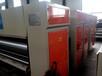 淄博厂家直销二手纸箱印刷设备