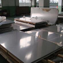 进口不锈钢SUS630现货供应图片
