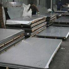 供应日本不锈钢SUS440F,SUS440F价格图片