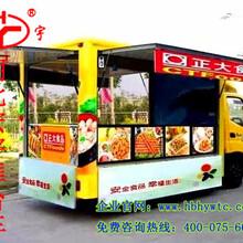 移动餐饮车售货车图片