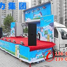 石家庄舞台车江淮康玲蓝牌舞台车侧面展开18平方米舞台车