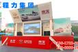 沧州舞台车程力舞台车改装河北舞台车高端定制舞台车