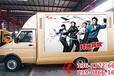 面包型广告车依维柯LED广告车金华LED广告宣传车