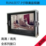 17寸HD-SDI导演监视器,广播监视器BMPC4K图片