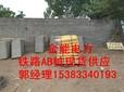 萧县安全保护区标桩厂家铁路混凝土地界桩