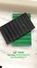 橡胶含量高的胶垫金能电力橡胶垫耐压