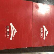 JN广西南宁金能电力优质橡胶板,绝缘橡胶板,优质防滑橡胶板,配电房专用高压橡胶板图片
