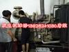 广州发电机维修中心-专门维修发电机中心-承接各种发电机维修