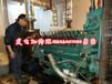 广州发电机维修厂承接世界各地故障发电机维修服务