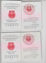 2016年重庆采购师考试时间,重庆采购师考试地点,采购师职业资格证书