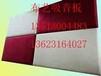 承德外包吸音布玻纤隔音板布艺吸音板生产