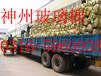 高邑县畜棚保温红色玻璃棉低价生产销售