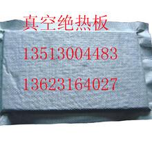 鸡东县stp超薄绝热板代理商图片
