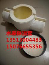 郧西县防冻自来水水表保温套促销价格图片