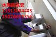 朝阳县可拆卸式柔性保温水表隔热套采购要求