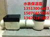 清徐县水表保温防冻保温套产品规格