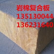 偏关县岩棉防火保温板生产热卖图片
