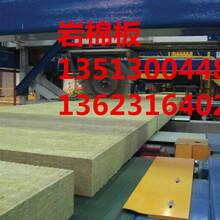 富县A级防火岩棉板生产商图片