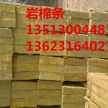 五台县高强岩棉保温板采购信息图片