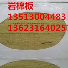 麟游县高密度岩棉保温板型号图片