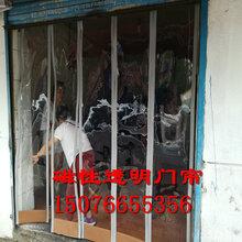 东台市超市商场隔热磁吸PVC软门帘大量批发图片