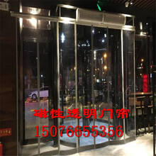 克山县四季通用自吸式门帘热卖中图片