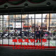 鹤城区磁性自动吸合透明门帘包邮图片