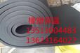 南岸區華美B1級橡塑保溫板大量生產