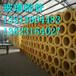 庆云县隔热阻燃保温玻璃棉管壳量大从优