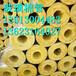 雁塔區管道保溫玻璃棉管殼長期供應