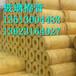 龙文区A级防火玻璃棉管道保温管全国发货