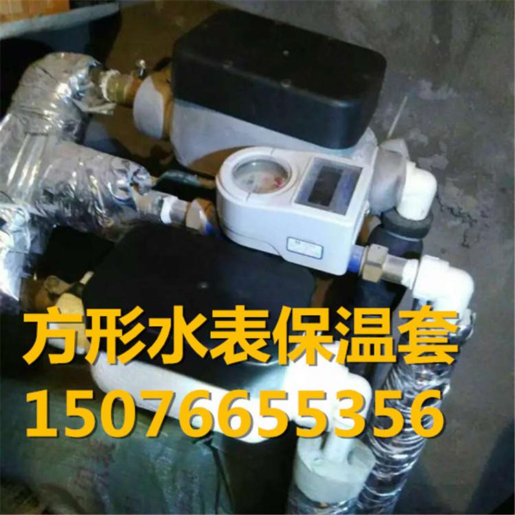 曲麻莱县水表保温箱内水表保温套模具生产供应