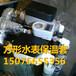 細河區水表防凍抗裂保暖保溫套生產廠家