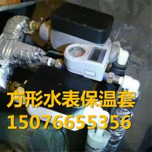 延津县PEF水表防冻保温套厂家直销图片