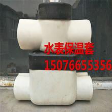 广州市水表防冻抗裂保暖保温套生产厂家图片