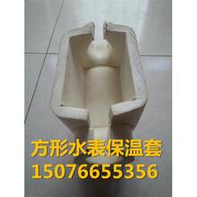 上栗县机械水表保温套冯经理报价图片