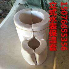 岳阳市聚乙烯圆形水表保温套定做生产图片