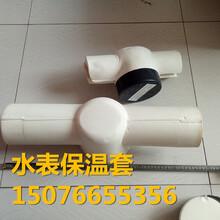 庆阳市立式水表保温套施工便捷图片
