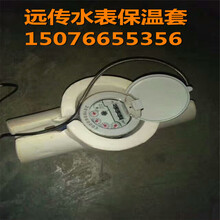 兴宁市PEF水表防冻保温套厂家直销图片