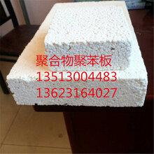 黔江区水泥基匀质板按要求定做图片