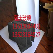 良庆区50厚泡沫玻璃保温板全国发货图片