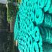 雁峰區植物DPE塑料生態浮島多少錢一套