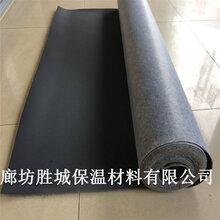 辽阳县复合阻尼隔音板减震隔声毡隔音材料
