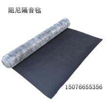新河县防火阻燃地面减震隔声毡安装方法