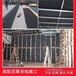 同安玻镁板复合阻尼毡刘经理报价