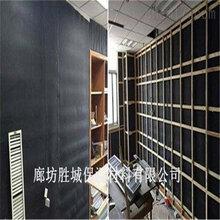 垫江县幼儿园墙面隔音高阻尼隔音毡哪里有卖