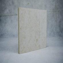 平塘县吊顶墙面减震阻尼隔音板欢迎咨询