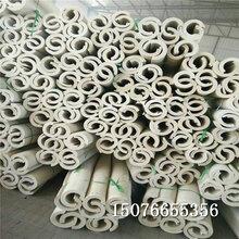 山阳县开口贴铝箔聚乙烯保温管批发零售