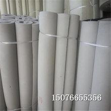 深泽县pef铝箔聚乙烯复合开口管价格实惠