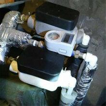 宁都县4分6分1寸水表保温套热卖中图片